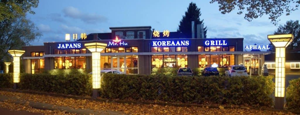 restaurant te huur in Enschede
